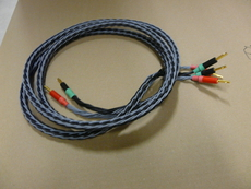 Kimber Kable 8 PR Speaker Cable