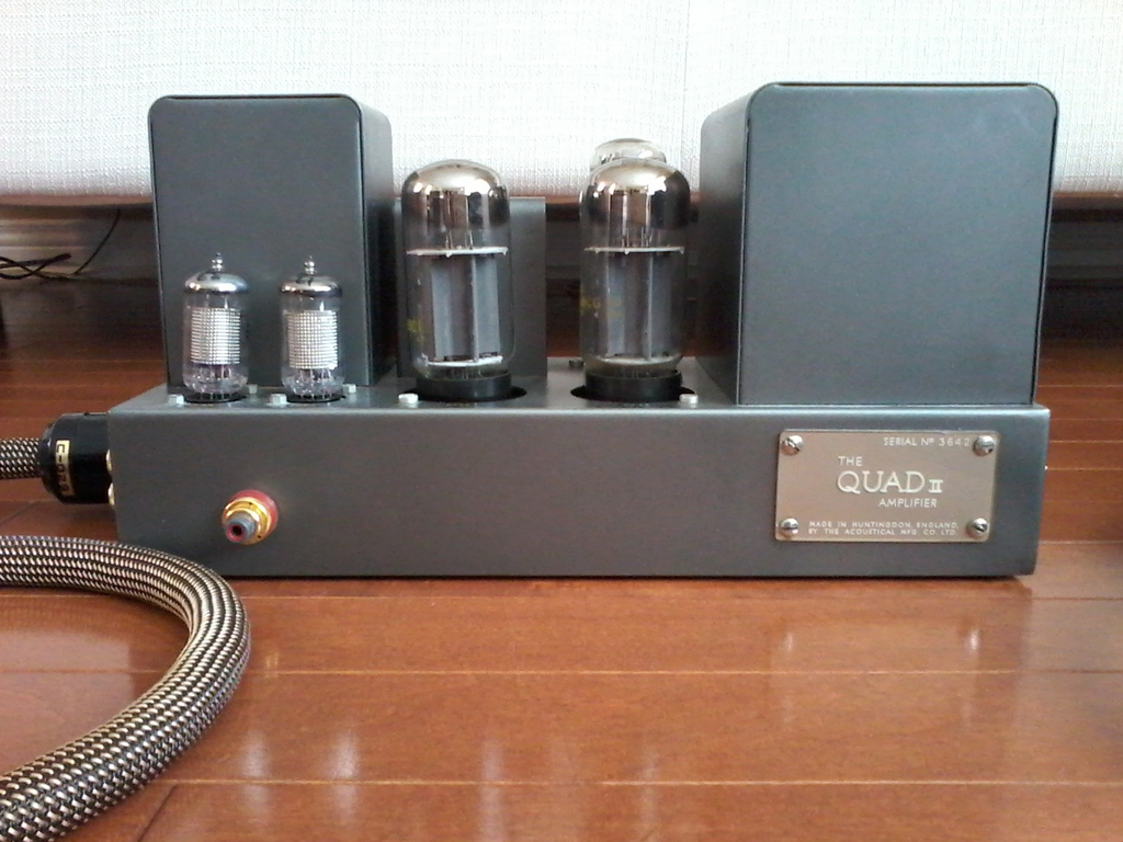 Quad II Tube Monoblock Amplifiers