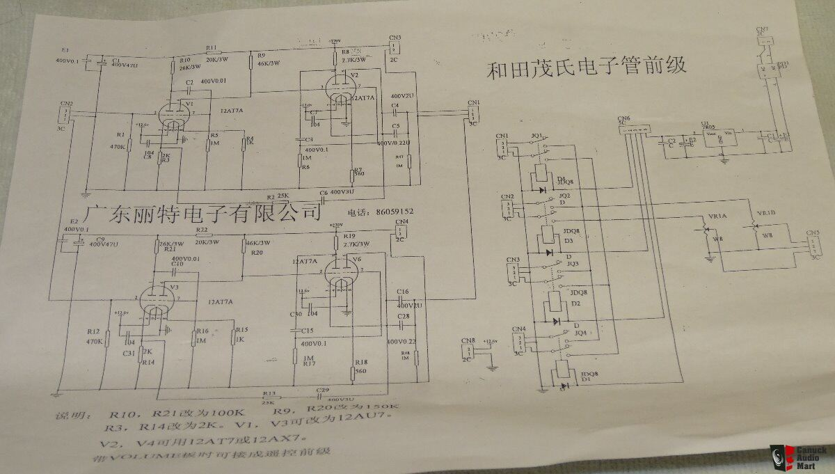 Marantz 7 Circuit Diagram Wiring Library Year Diagrams Lite Preamplifier Kit And Pcb For Diy Project Modified