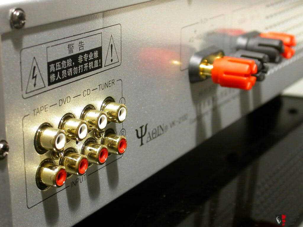 YAQIN VK-2100 Stereo Hybrid Integrated Valve Vacuum Tube Power